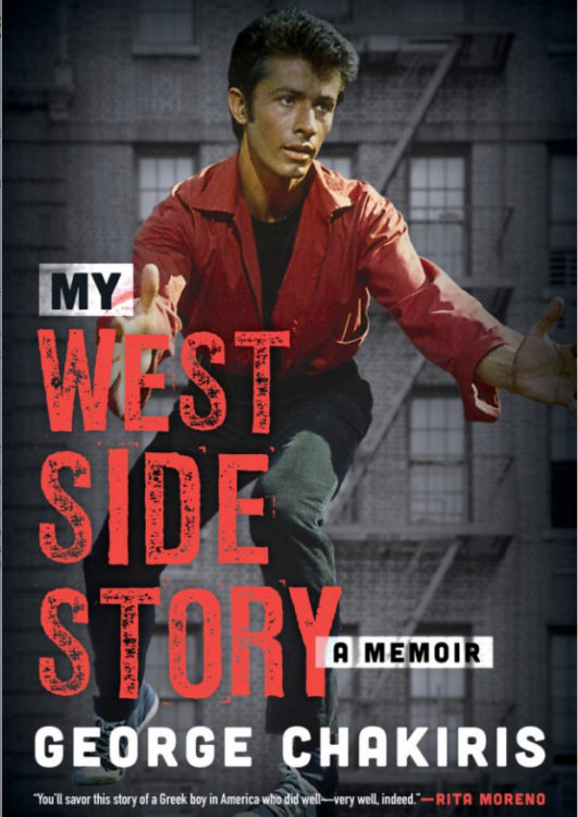 george chakiris book my west side story